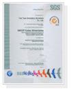 HACCP中文证书